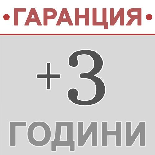 garanciya-3-g-3